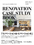 RENOVATION CASE STUDY BOOK