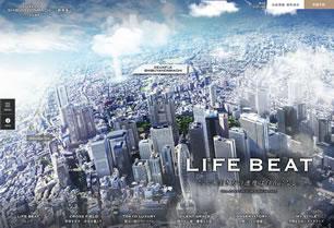 デュフレ渋谷本町 公式HP