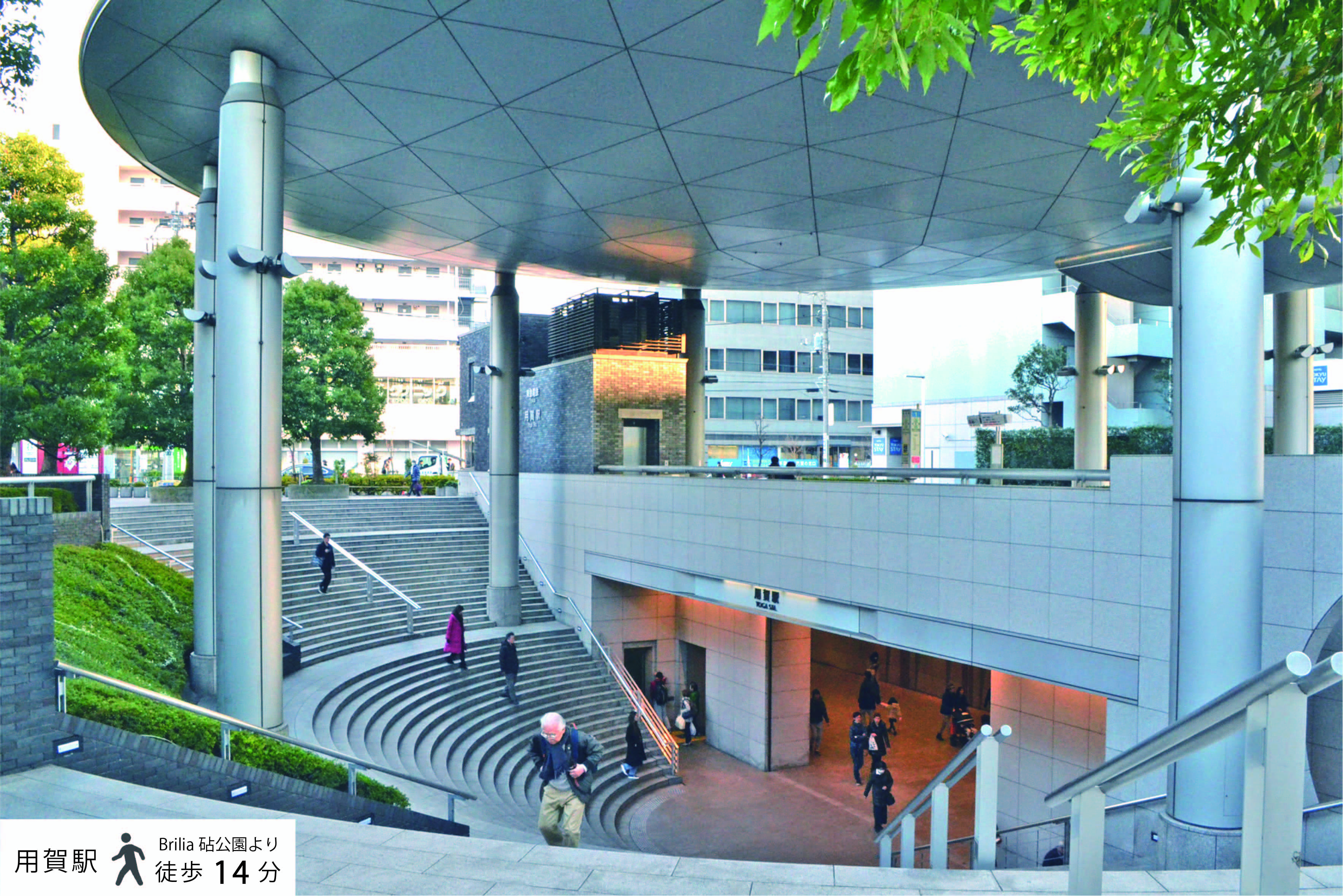 東急田園都市線 用賀駅 (徒歩14分) イメージ