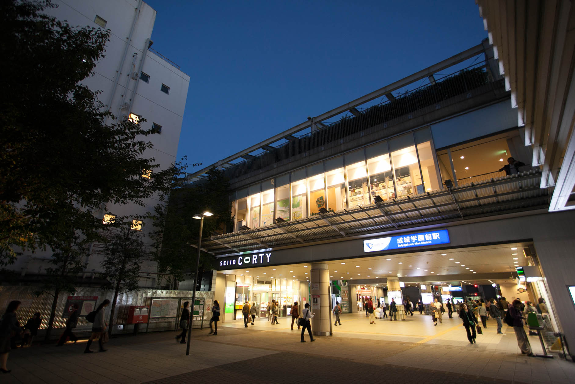 成城学園前駅 SEIJO CORTY併設 イメージ