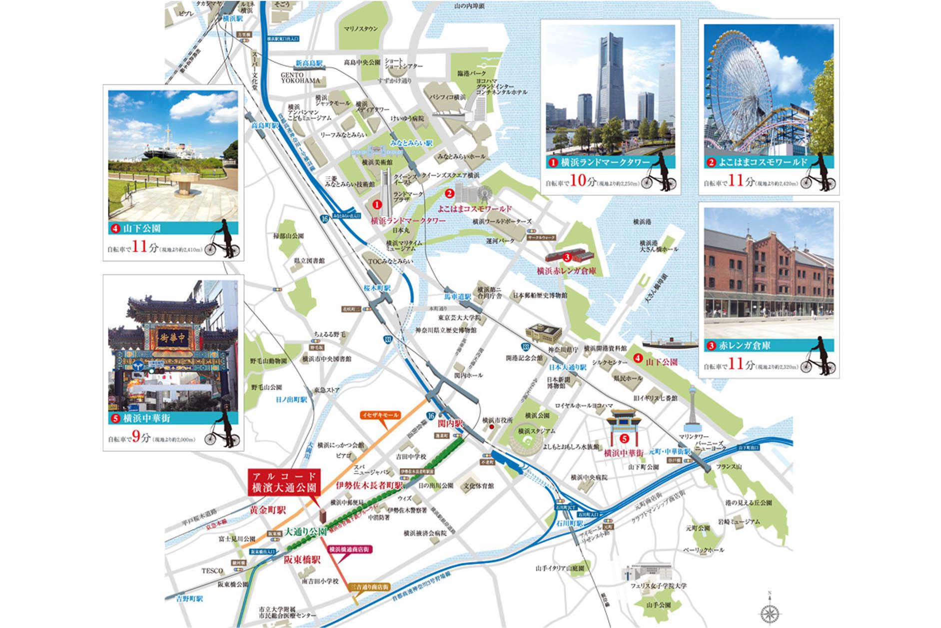 成熟した都市機能と高度な機動性を誇る横浜を生活圏とする立地。 イメージ