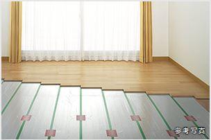 床暖房(リビング・ダイニング) イメージ
