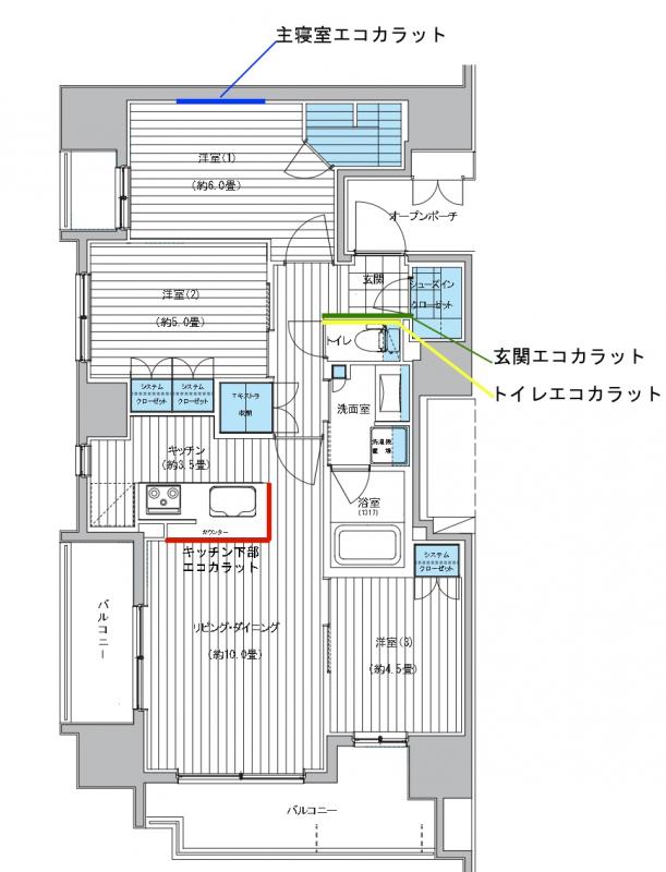 ソルフィエスタつきみ野レジデンスタワー 10階間取り図
