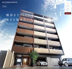 デュフレ横浜保土ケ谷町 公式HP