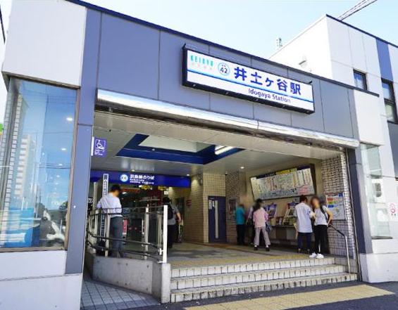 井土ヶ谷駅 イメージ