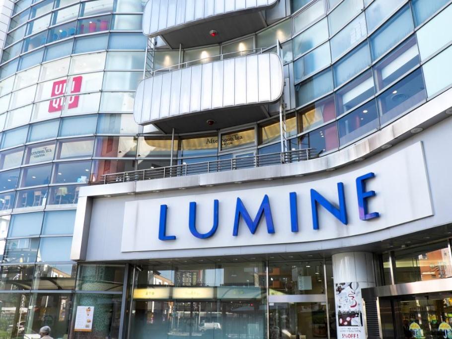 ルミネ荻窪は駅直結の商業施設。荻窪駅の周りには商店街も賑わっています。 イメージ